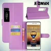 Чехол книжка для Meizu PRO 7 - Фиолетовый