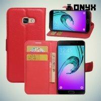 Чехол книжка для Samsung Galaxy A3 2017 SM-A320F - Красный