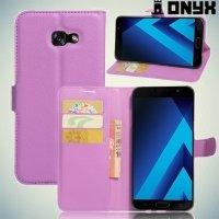 Чехол книжка для Samsung Galaxy A7 2017 SM-A720F - Фиолетовый