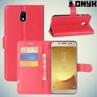 Чехол книжка для Samsung Galaxy J7 2017 - Красный