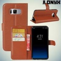 Чехол книжка для Samsung Galaxy S8 Plus - Коричневый