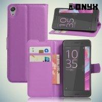 Чехол книжка для Sony Xperia E5  - Фиолетовый