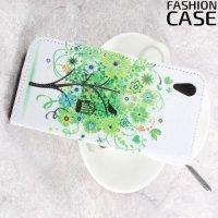 Чехол книжка для Sony Xperia XA1 - с рисунком Цветочное дерево