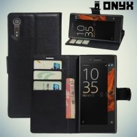 Чехол книжка для Sony Xperia XZ / XZs - Черный