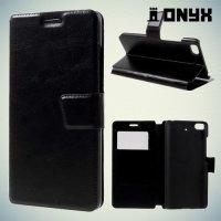 Fasion Case чехол книжка флип кейс для Xiaomi Mi 5s - Черный