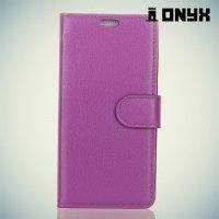 Чехол книжка для Xiaomi Mi 5x / Mi A1 - Фиолетовый