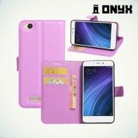 Чехол книжка для Xiaomi Redmi 4A - Фиолетовый