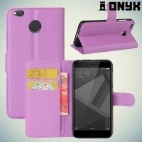 Чехол книжка для Xiaomi Redmi 4X - Фиолетовый