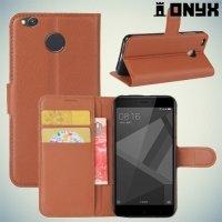 Чехол книжка для Xiaomi Redmi 4X - Коричневый