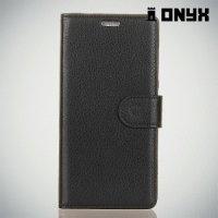 Чехол книжка для Xiaomi Redmi 5 - Черный