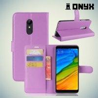 Чехол книжка для Xiaomi Redmi 5 - Фиолетовый