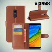 Чехол книжка для Xiaomi Redmi 5 - Коричневый