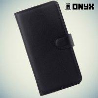 Чехол книжка для Xiaomi Redmi Note 2 - Черный