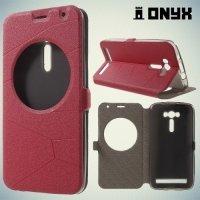 Чехол книжка с умным окном для Asus Zenfone 2 Laser ZE550KL - Красный
