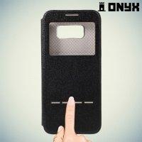 Чехол книжка с окном для Samsung Galaxy S8 - Черный