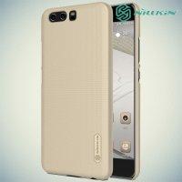 Чехол накладка Nillkin Super Frosted Shield для Huawei P10 Plus - Золотой