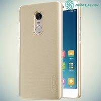 Чехол накладка Nillkin Super Frosted Shield для Xiaomi Redmi Note 4X - Золотой