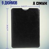 Чехол карман из экокожи для планшетов 9 дюймов