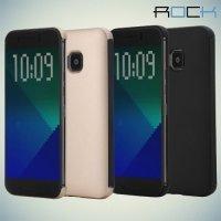 Чехол книжка для HTC One M9 ROCK Dr.V Dot View - золотой