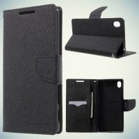 Чехол книжка для Sony Xperia Z5 Premium - Черный