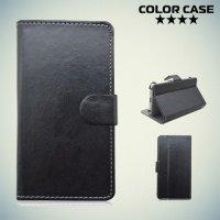 Чехол книжка для телефона 5.5 дюйма универсальный - Черный