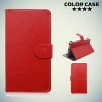 Чехол книжка для телефона 5.5 дюйма универсальный - Красный