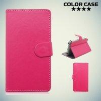Чехол книжка для телефона 5.5 дюймов универсальный - Ярко розовый