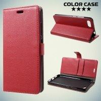 ColorCase флип чехол книжка для ASUS ZenFone 4 Max ZC554KL - Красный