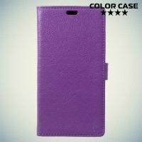 ColorCase флип чехол книжка для ASUS ZenFone 4 Max ZC554KL - Фиолетовый