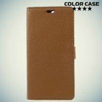 ColorCase флип чехол книжка для Asus Zenfone 4 ZE554KL - Коричневый
