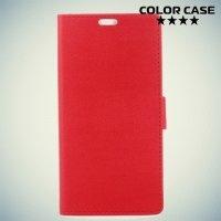 ColorCase флип чехол книжка для Asus Zenfone 4V V520KL - Красный