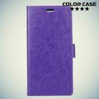 ColorCase флип чехол книжка для BQ Aquaris U2 Lite - Фиолетовый