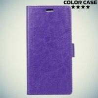 ColorCase флип чехол книжка для Meizu M5c - Фиолетовый