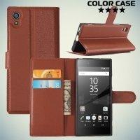 ColorCase флип чехол книжка для Sony Xperia XA1 - Коричневый