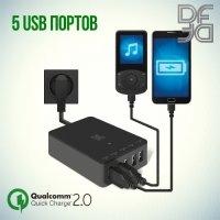 DF Port-Charger-09 сетевое зарядное устройство на 5 USB с Quick Charge 2.0