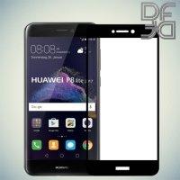 DF Закаленное защитное стекло на весь экран для Huawei Honor 8 lite - Черный