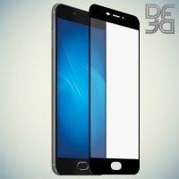 DF Закаленное защитное стекло на весь экран для Meizu M3E - Черный