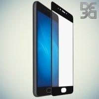DF Закаленное защитное стекло на весь экран для Meizu Pro 6 - Черный
