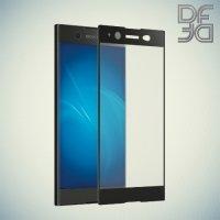 DF Закаленное защитное стекло на весь экран для Sony Xperia XA1 Ultra - Черный
