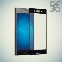 DF Закаленное защитное стекло на весь экран для Sony Xperia XZ Premium - Черный