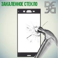DF Закаленное защитное стекло на весь экран для Sony Xperia XZ1 - Черный