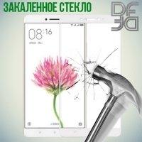 DF Закаленное защитное стекло на весь экран для Xiaomi Mi Max 2 - Белый