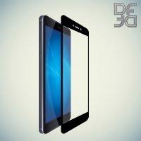 DF Закаленное защитное стекло на весь экран для Xiaomi Redmi Note 4 - Черный