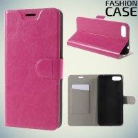 Fashion Case чехол книжка флип кейс для Asus Zenfone 4 Max ZC520KL - Розовый