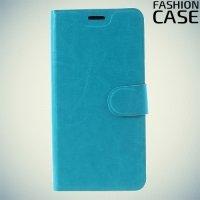 Fashion Case чехол книжка флип кейс для Asus Zenfone 4 Max ZC520KL - Голубой