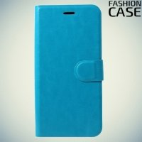 Fashion Case чехол книжка флип кейс для Asus Zenfone 4 Selfie ZD553KL / Live ZB553KL - Голубой