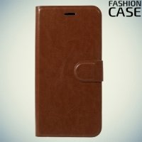 Fashion Case чехол книжка флип кейс для Asus Zenfone 4 Selfie ZD553KL / Live ZB553KL - Коричневый