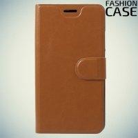 Fashion Case чехол книжка флип кейс для Huawei Mate 10 - Коричневый