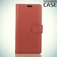 Fashion Case чехол книжка флип кейс для Nokia 8 - Коричневый