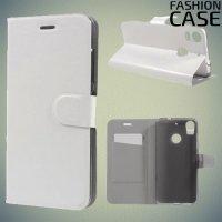 Fasion Case чехол книжка флип кейс для HTC Desire 10 pro - Белый